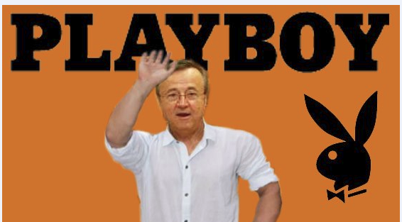 Ion_cristoiu_playboy.2jpg